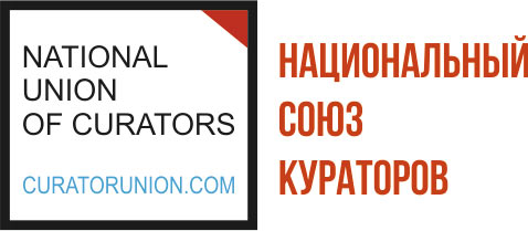 National Association of Curators of Russia